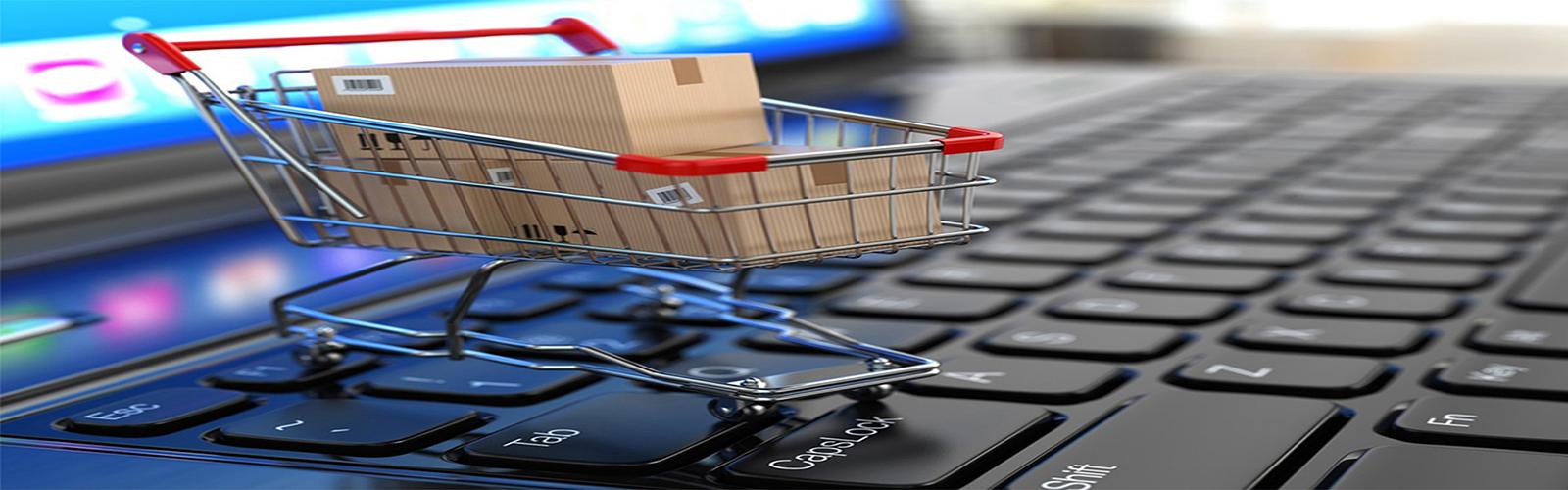 Продажа комплектующих и расходных материалов