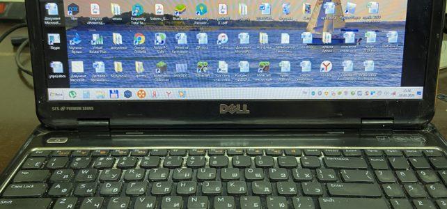 Ремонт ноутбука Dell Inspiron N1510